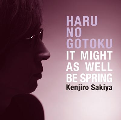 Discography | Kenjiro Sakiya